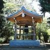 天福寺鐘楼堂(千葉県千葉市、真言宗)