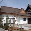 長林寺客殿(千葉県千葉市、真言宗)